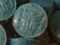 Pill Report: Blue Transformer